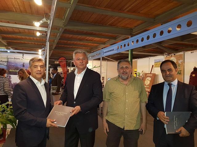 15η Εμποροβιοτεχνική Έκθεση Καρδίτσας : Θεσμός για τη Θεσσαλία