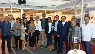 2η Διεθνής Έκθεση για τον Ελληνικό Εναλλακτικό Τουρισμό Nostos EXPO 2017