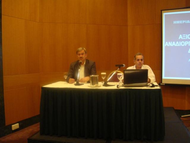 Αξιολόγηση Δομών Δήμων 2013-10-16