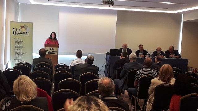 Π.Ε.Δ. Θεσσαλίας : Αθλητισμός και Τοπική Αυτοδιοίκηση